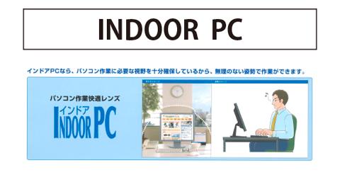 INDOOR PC